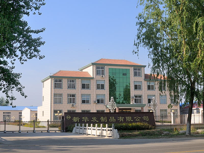 Qingdao Crown of Hair Products Co.,Ltd